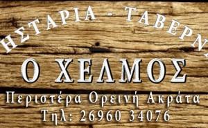 xalmos_logo